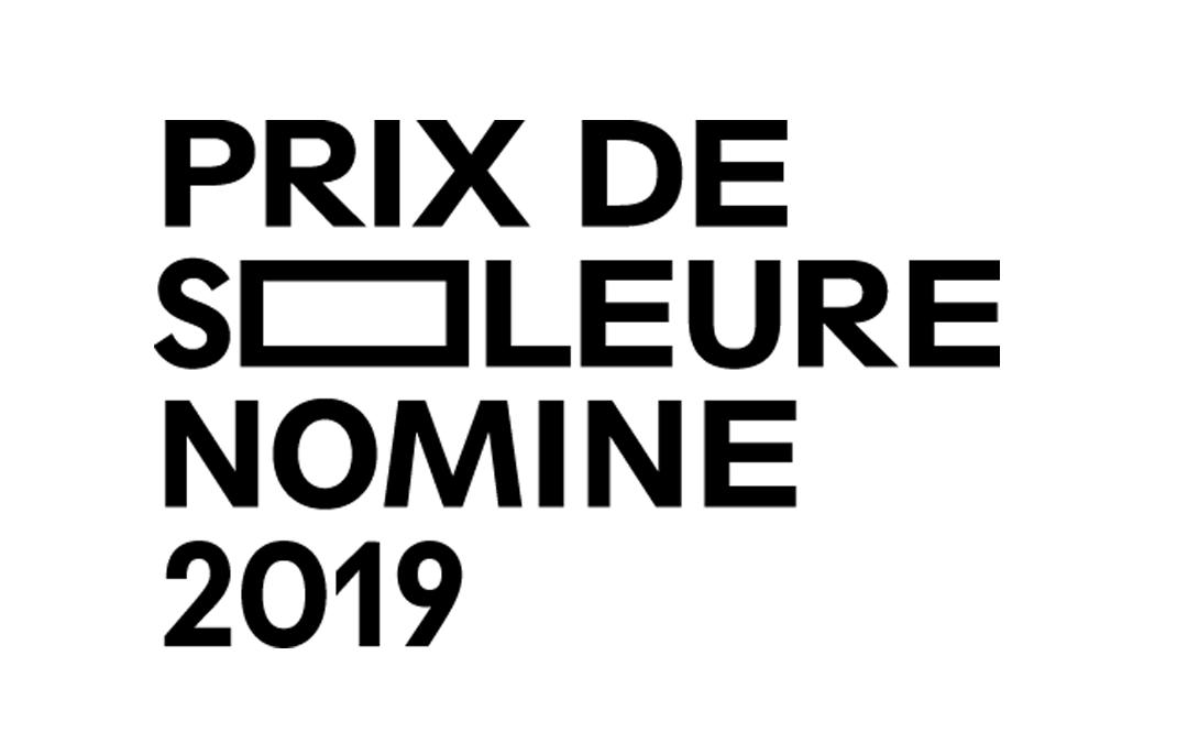 ALEXIA, KEVIN & ROMAIN nominé au Prix de Soleure 2019
